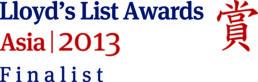 lloyd's list awards asia 2013 finalist